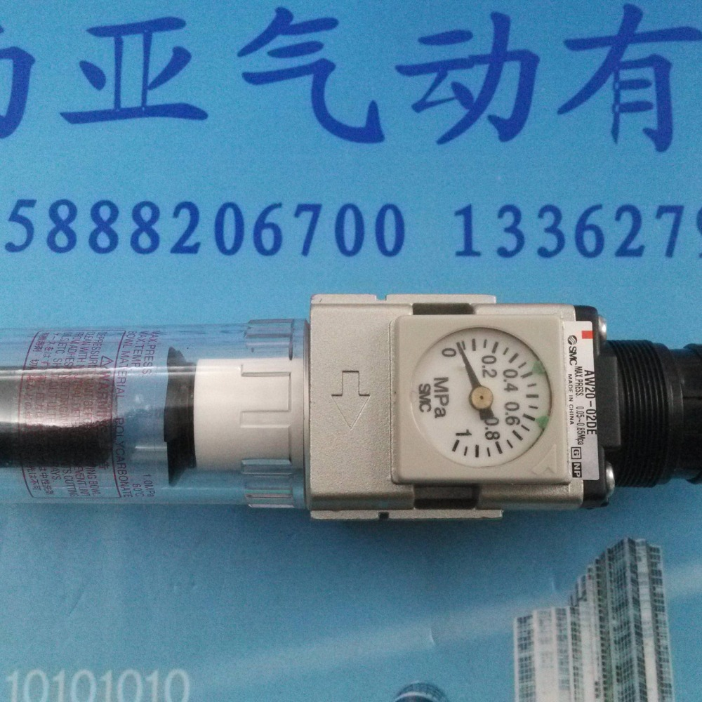 цена на AW20-02DE SMC Pneumatic Air source pressure regulating filter pneumatic component air tools