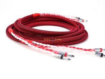 ZEROZONE One pair 1.5M SP01-B Hifi Speaker cable (Japan CANARE wires) Banana plug L6-6