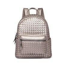 Новинка 2017 ручной работы плетеная Сумка для отдыха рюкзак в духе колледжа большой мешок Емкость