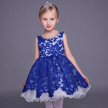 Абсолютно новые платья для девочек с цветами Синее Короткое