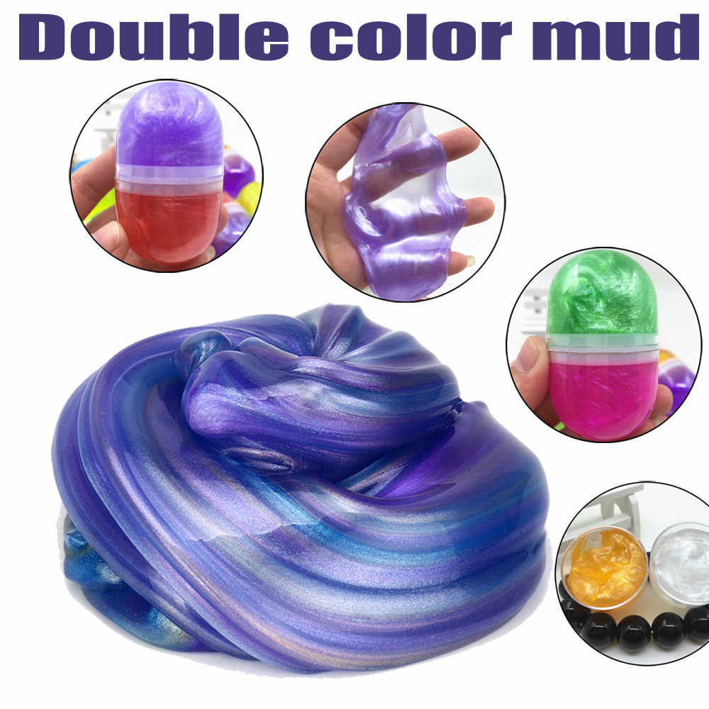 Pearl Light Pill Crystal Double Color Slime Scented Stress Relief Toy Sludge Toy magic track squishy funny slime toys