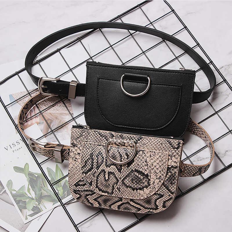 DAUNAVIA 女性ウエストパック蛇行ファニーパック Pu レザー胸バッグ女性のファッションヘビ皮ベルトバッグ高品質財布