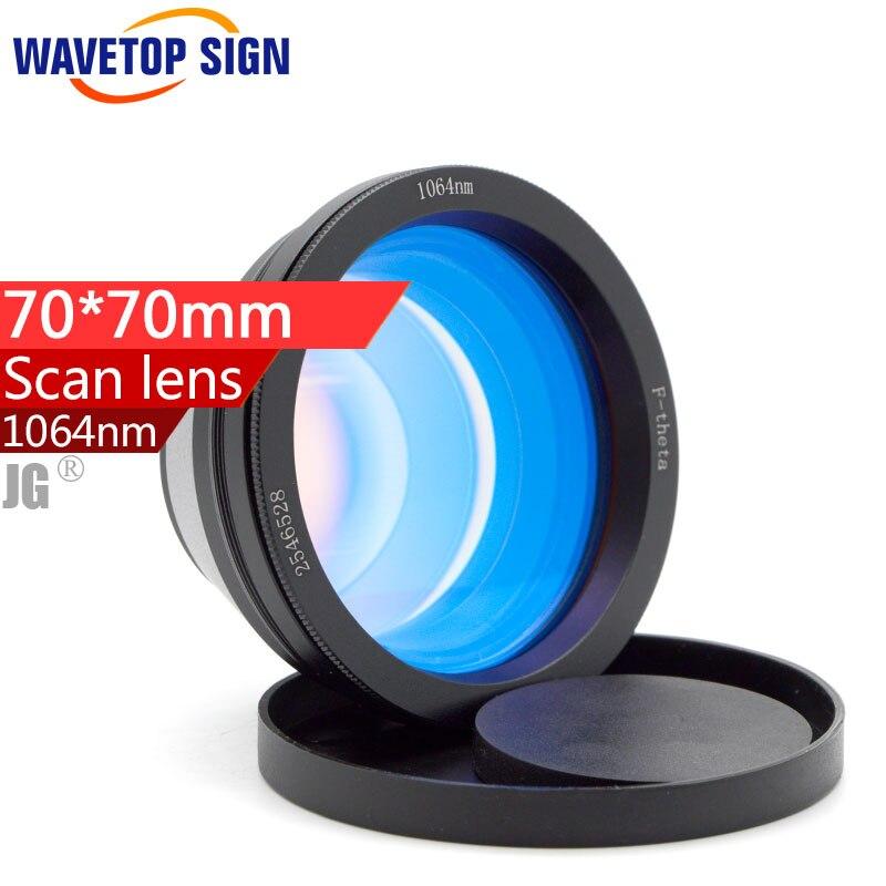 1064nm scan lens  yag laser scan lens fiber laser scan lens size 70*70mm F100mm  scews M85 d1370 laser printer monochrome laser print copy scan fax send lega