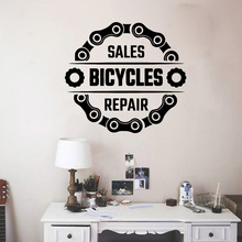 European-Style bicycles repair Wall Sticker Interior Art Decor For Decoration Decal Stickers Murals wallstickers