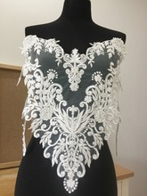 Exquisite 3D Heavily Bead Bodice Lace Applique for Haute Couture , Bridal Gown Illusion Back