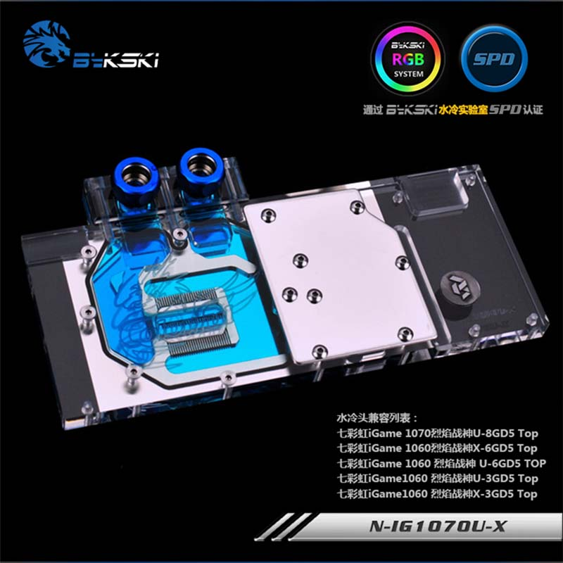 Bykski GPU Water Block for Colorful GTX1070U-8GD5 TOP GTX1060X/U 6GD5/3GD5 TOP Full Cover Graphics Card water coolerBykski GPU Water Block for Colorful GTX1070U-8GD5 TOP GTX1060X/U 6GD5/3GD5 TOP Full Cover Graphics Card water cooler