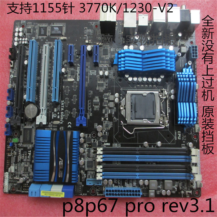 D'origine carte mère ASUS P8P67 PRO REV3.1 DDR3 LGA 1155 pour I3 I5 I7 32nm CPU 32 GB USB3.0 SATA3 P67 carte mère Livraison gratuite