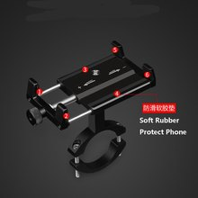 1 Second Self-Locking Adjustable Anti-Slip Electric Scooter Phone Holder Driving One-Key Contraction Mobile Phone Holder(China)