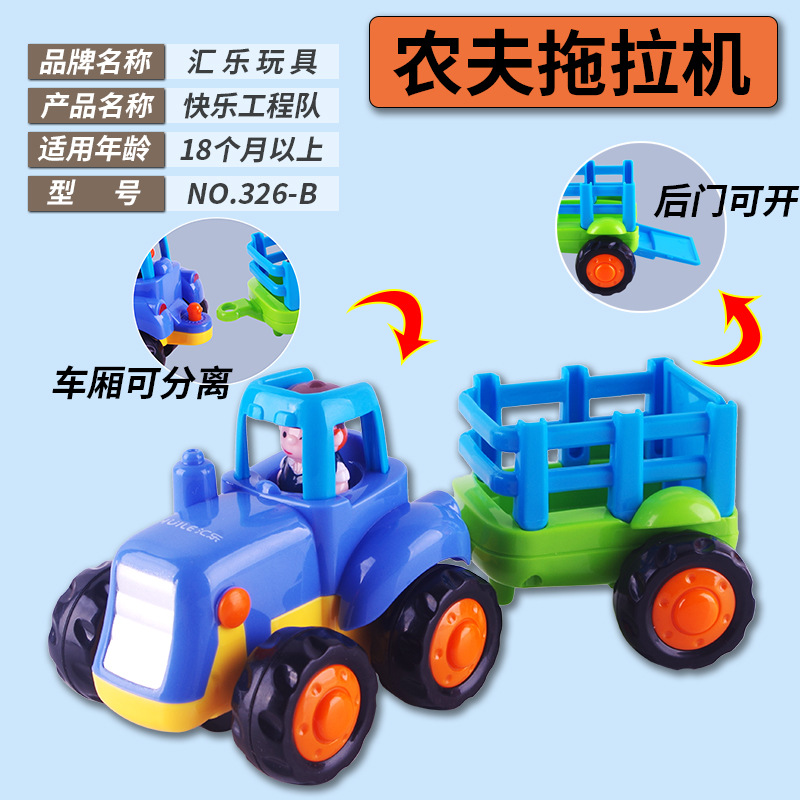 Hot Sell Children 39 s Car Excavator Engineering Bulldozer Inertial Vehicle Toy Car Tractor Boy Set Toys in Diecasts amp Toy Vehicles from Toys amp Hobbies