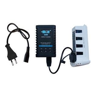 Зарядное устройство Habson Zino H117S, три кабеля для зарядки, адаптер для квадрокоптера Hubsan Zino H117S, зарядное устройство B3, EU Z524