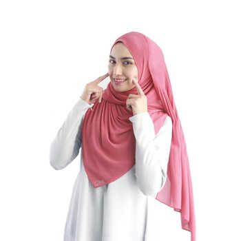 Women Wrinkle bubble chiffon Hijab scarf shawls crinkle muslim Turban wraps pleat shawls long wrap scarves 180*85cm 10pcs/lot - DISCOUNT ITEM  7% OFF All Category