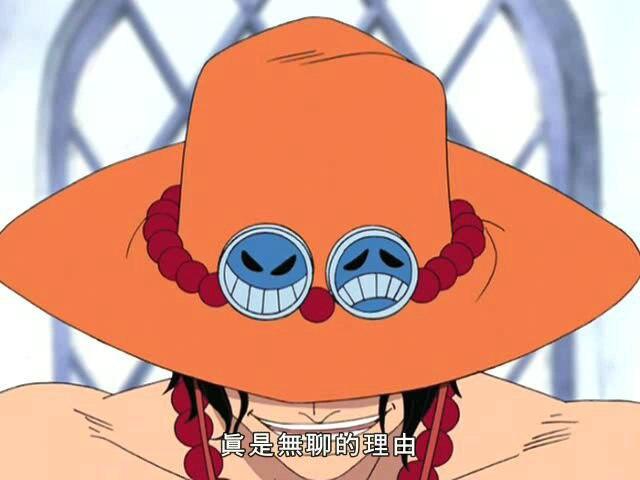Prezzo all ingrosso One Piece Portuguese D Ace Cosplay Cappello Da Cowboy  Cappello Souvenir Pirati Berretti Con Le Ossa Del Cranio Giocattoli in  Prezzo ... 4ae45c7defc5