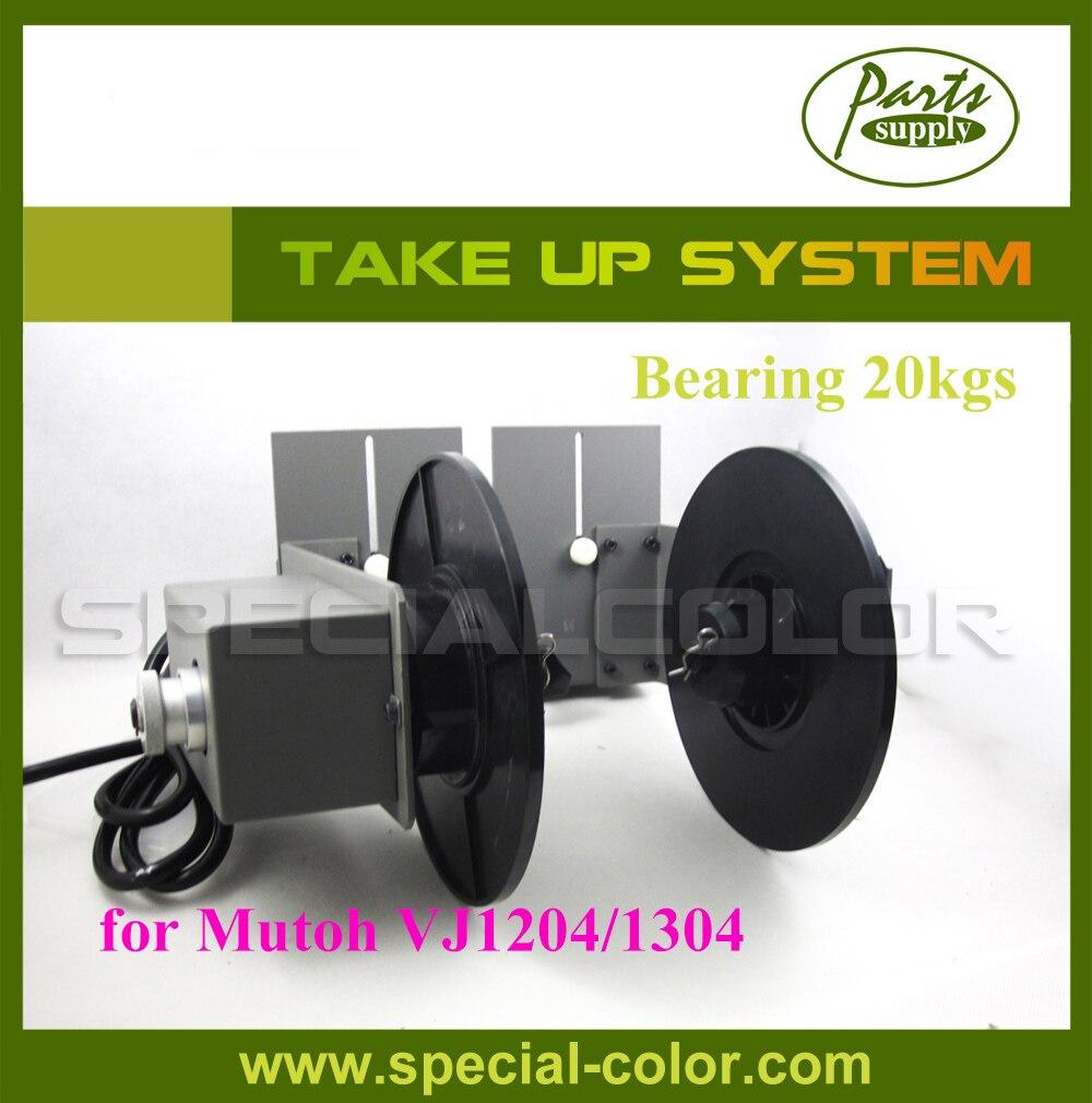 Factory Direct Take up System/Take up Reel for Mutoh VJ1204/1304 printer bearing 20kg тушь make up factory make up factory ma120lwhdr04
