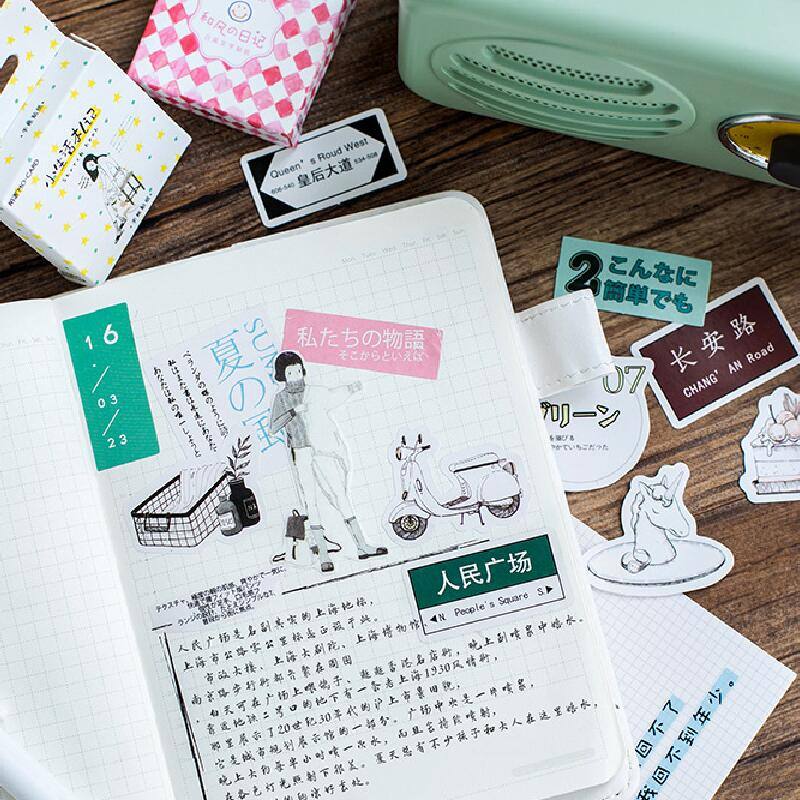45 pcsbox Diary of breeze Japanese Diary decoration scrapbooking label seal Hand account sticker Box stickers
