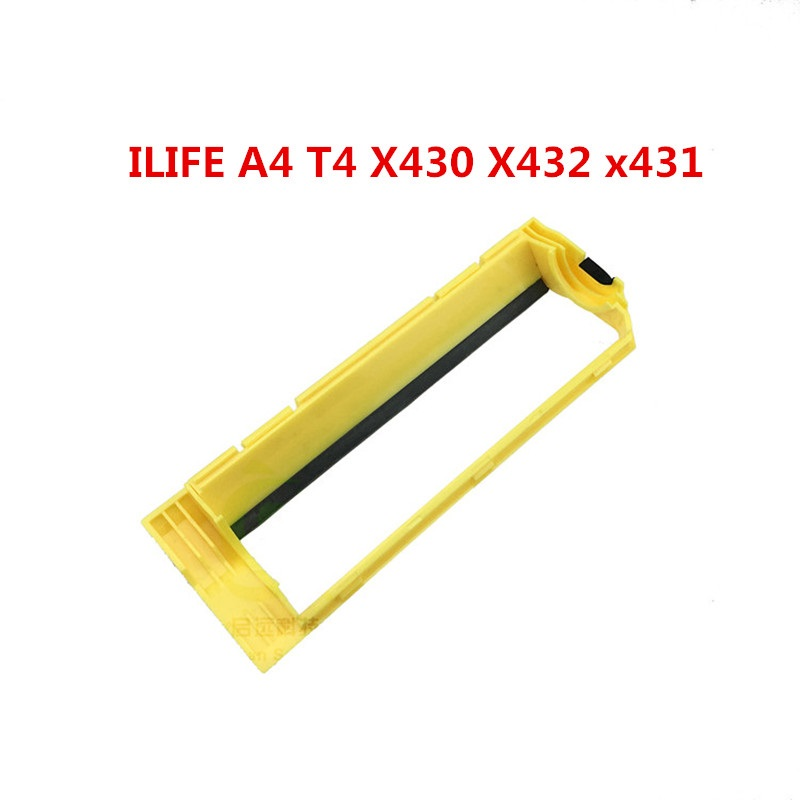 купить Original main roller middle brush Cover for ILIFE A4s A40 X430 X432 ILIFE A4 robot Vacuum Cleaner Parts brush Cover replacement по цене 554.86 рублей