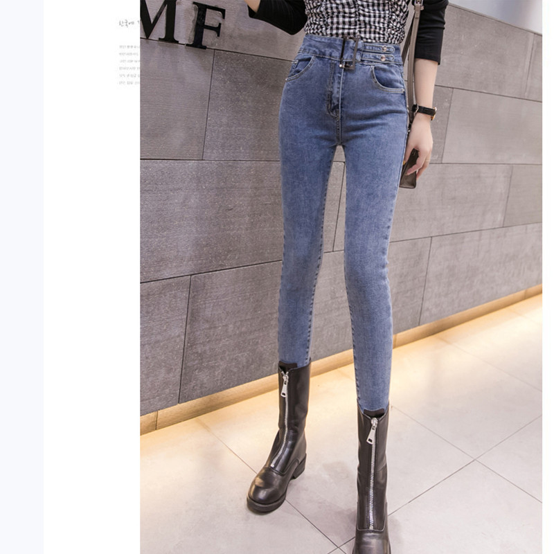 JUJULAND Slim High Waist Jeans Woman Female Casual Denim Trousers Women Skinny Pencil Pants Full Length Spodnie Damskie Jeans
