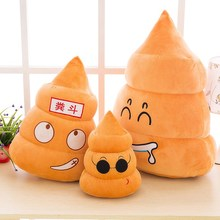 Creative Plush Toy Funny Pillow Gift Struggle Bucket Pillow Cute Cartoon Expression Soft Poop Doll Plush Toy Girl Birthday Gift стоимость