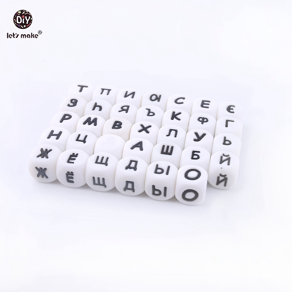 Lets Make Silicone Russian Alphabet Letter Cube 28pc 28Letters BPA Free Silicone Chew Beads Teething Silicone Toys Baby Teether