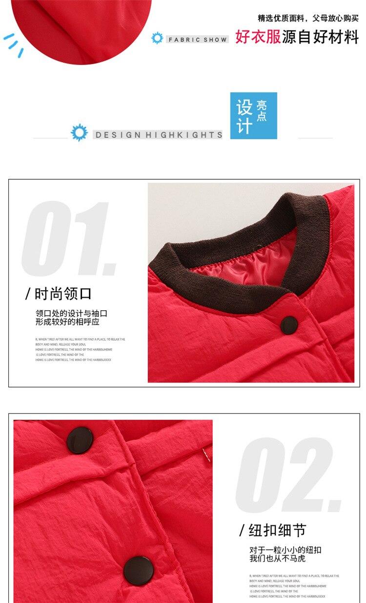 2018 Baby Boys Children Outerwear Coat Kids Jackets For Boy Girls Winter Jacket Warm Hooded Children Clothing Gray Khaki Red (4)