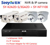 Seeyou 1080P Security Camera Kit NVR Surveillance IP Camera SY K2A2D S 3GA2D Security CCTV System