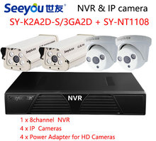Seeyou 1080P Security Camera Kit  NVR surveillance IP Camera SY-K2A2D-S/3GA2D  Security CCTV System  for Home Easy to Install