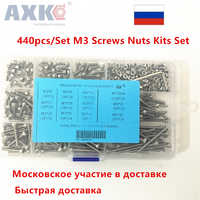 440pcs/Set M3 Screws Nuts Kits Set Stainless Steel Hex Head Socket Screws and Nuts Assortment+1 Hex Keys