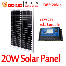 Painel Solar Dokio Marca 20 w Preto China + 10A 12 v/v Controlador Solar 20 24 Watt 12 v usada para casa sistema de energia fotovoltaica