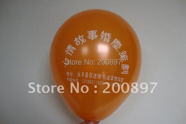 Акция подарок 1000 шт/партия печать логотипов под заказ Ad воздушные шары многоцветные латексные рекламный шар