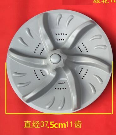 TB70-5018CL(S) washing machine parts 37.5cm diameter 11 teeth pulsator board washing machine parts wave plate pulsator board 325mm