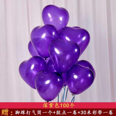 20 sztuk multicolor 12 cal coracao deu forma w baloes De lateksowe de casamento amor czy coracao bolas de ar balao de helio dec