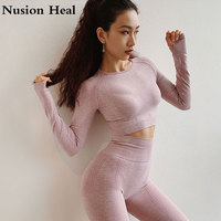 2019 Vital Seamless Yoga Shirts Crop Top for Women High Stretchy Fitness Shirt with Thumb Holes Gym Workout Top Fitness Shirts