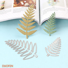 Duofen 2018 새로운 나무 금속 절단 dies scrapbooking에 대한 스텐실 스탬핑 다이 커트 종이 카드 공예 knurling 다이