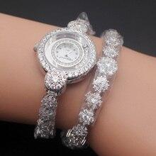 HERMOSA ювелирные изделия серебро натуральный белый браслеты часы 7-8 дюймов Бесплатная доставка HS0039W