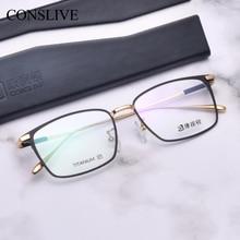 Men Optical Frame Titanium Dioptric Glassses Prescription Multifocal Eyeglasses Glasses Spectacles L1831