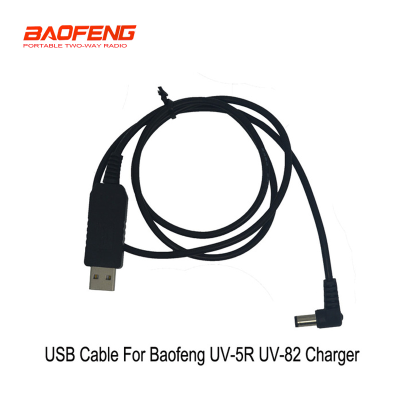 New USB 5V Charger Cable for Walkie Talkie Baofeng BF UV5R