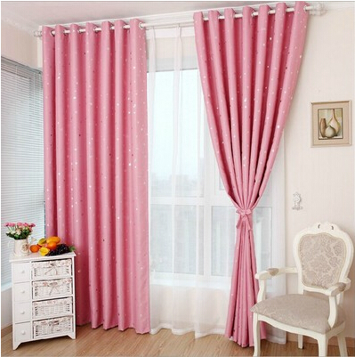 Customize) Upscale bedroom living room curtain shade cloth fabric ...