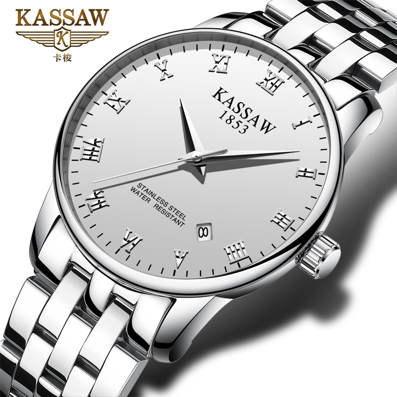 Authentic Carto watch male watch business automatic mechanical watch waterproof hollow men's watch female watch couple watch