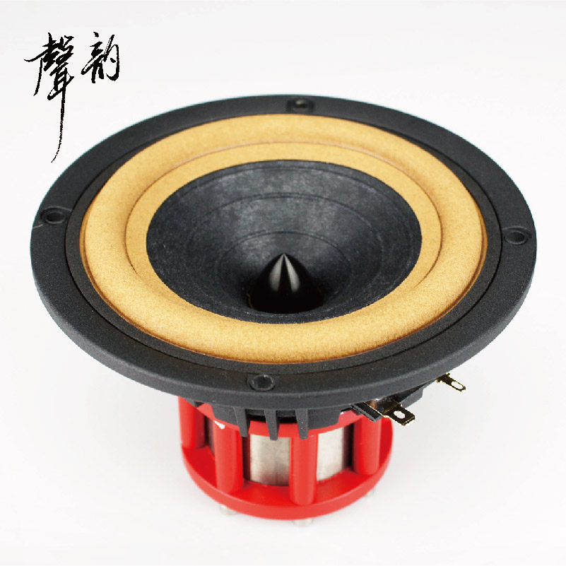 2PCS Aucharm New 5inch Full Range Speaker Driver Alnico Magnet Casting Aluminum Frame Real Leather Surround 8ohm/12W D139mm queenway alnico magnet steel magnetic full range hifiend 15 inch speaker driver ture hifi full range speaker ball skeleton