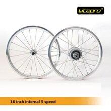 Litepro 16 Inch Wheel set Road Folding Bike Internal Derailleur Wheelset 5 speed 16inch Bicycle wheel Refiting Accessory