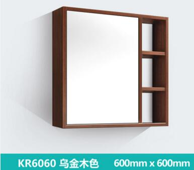 цены Solid wood bathroom mirror cabinet. Bathroom ark. Mirror with locker.