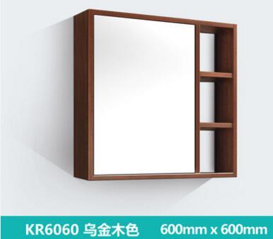 Solid wood bathroom mirror cabinet. Bathroom ark. Mirror with locker.