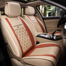 Front Rear Universal Ice Silk Car Seat Covers For Volvo Xc90 Xc60 S60L