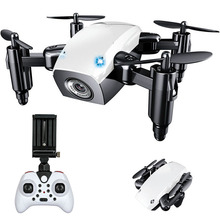 Mini Drone With HD 0.3mp Camera wifi Foldable RC Helicopter aerial drones Wifi FPV Pocket Dron RC Quadcopter toys for gift holy stone hs190w drone rc quadcopter wifi selfie aerial camera headless mode racing drone foldable pocket rc helicopter toys
