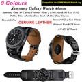 22mm Echtes Leder Band Für Samsung Galaxy Uhr 46mm Leder Manschette Armband Ersatz für Getriebe S3 AMAZFIT Uhr armband Uhrenbänder    -