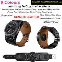 22mm Fascia Del Cuoio Genuino Per Samsung Galaxy Orologio 46mm di Cuoio Del Polsino Del Braccialetto di Ricambio per Gear S3 AMAZFIT Orologio wristband