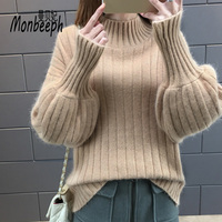 Monbeeph Autumn Winter Sweater Women Casual Fashion Loose Elasticity Keep Warm Knitting Pullover 6 Colors Black
