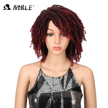 Noble Curly Synthetic Wigs For Women 14 Inch Short Curly Wigs For Women Synthetic Hair Mixed Color Cosplay Wigs Free Shipping