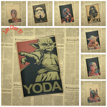 Science fiction war movies Star Wars Classic Movie Kraft Paper Poster Cafe Creative wallpaper Interior Decoration