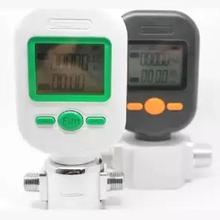 MF5706 массовый расходомер газа/цифровой расходомер сжатого воздуха/цифровой дисплей метр/0-25L