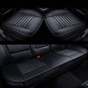 Image 2 - カーシートクッションカーシート保護カバーシングルシート背もたれ pu レザー竹炭